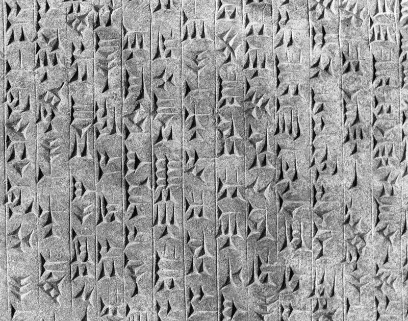 Cuniform, one of the earliest forms of writing